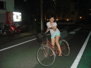 Wubi bike